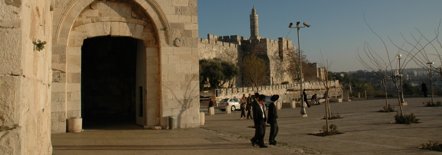 Jaffa Gate - 013, Unknown Author